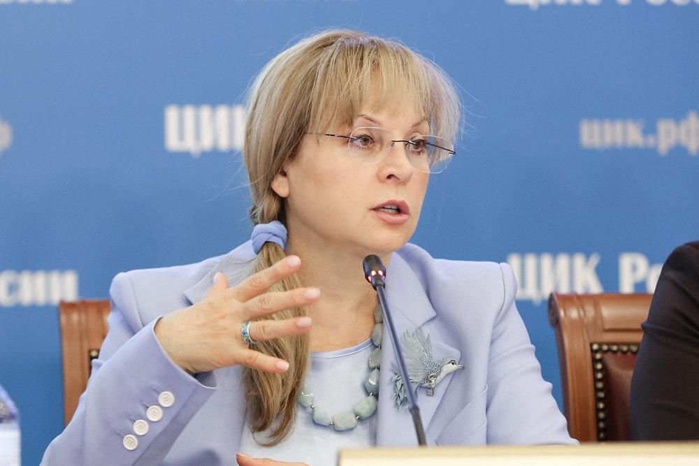 Фото Российская газета